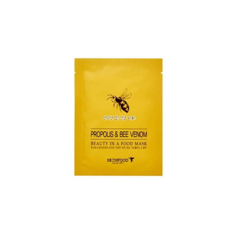 Тканевая маска с прополисом и пчелиным ядом с