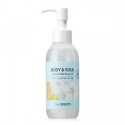 Молочное масло для тела The Saem Body and Soul Body Oil