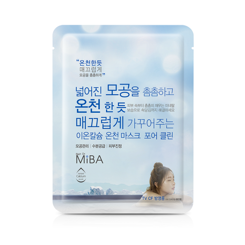 Маска MiBA Ion calcium Hotspring Mask Pore Clean